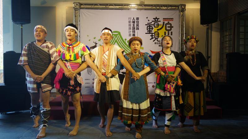 首場場次探討當代原青議題,由暨南大學原青社社員歌舞創作揭開序幕