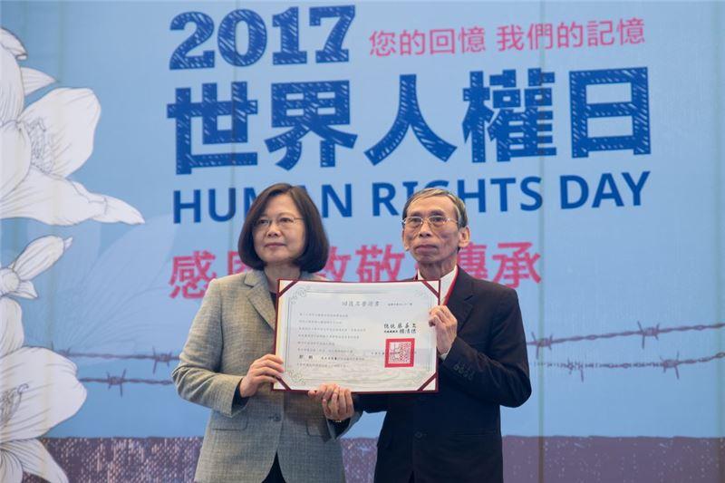 總統頒發回復名譽證書予郭政錩先生
