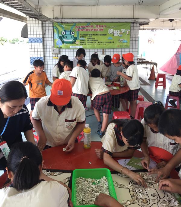 嘉義東石國小學童參加酷獸行動博物館教育活動