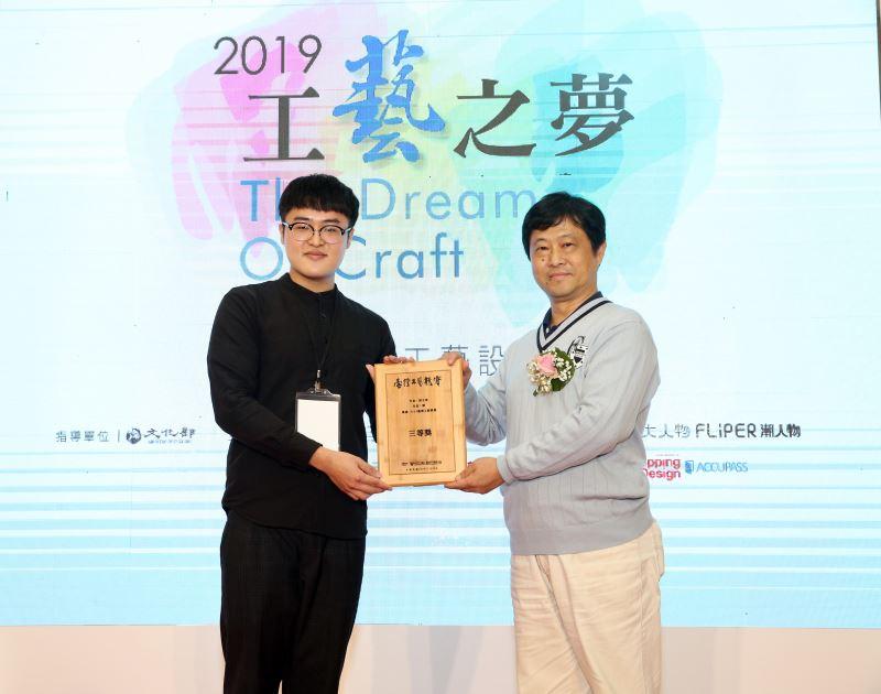 (左起)三等獎得主蔡子硯、臺藝大創意產業研究所教授林伯賢