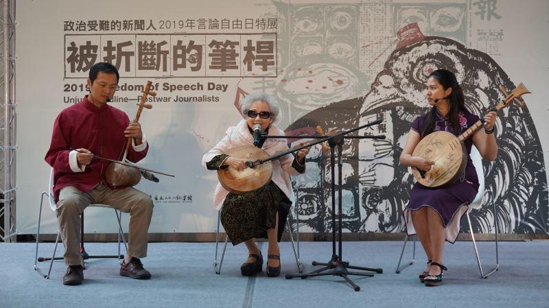 國寶唸歌藝術家楊秀卿及微笑唸歌團用唸歌唱出展覽精神