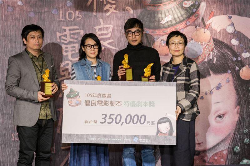 文化部丁曉菁次長(右一)頒發特優獎
