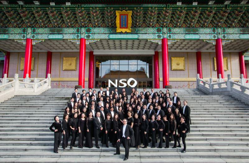Taiwan Philharmonic tours performances