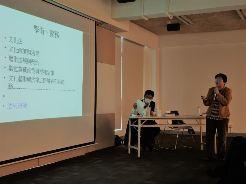 20210221brownbag課程#遊客中心二樓-廖凰玎理事長分享