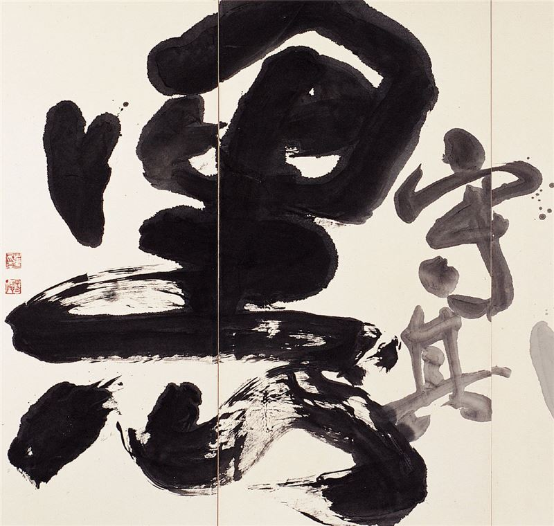 DONG Yang-zih〈Know the Right yet Speak Nothing Against the Wrong〉Detail