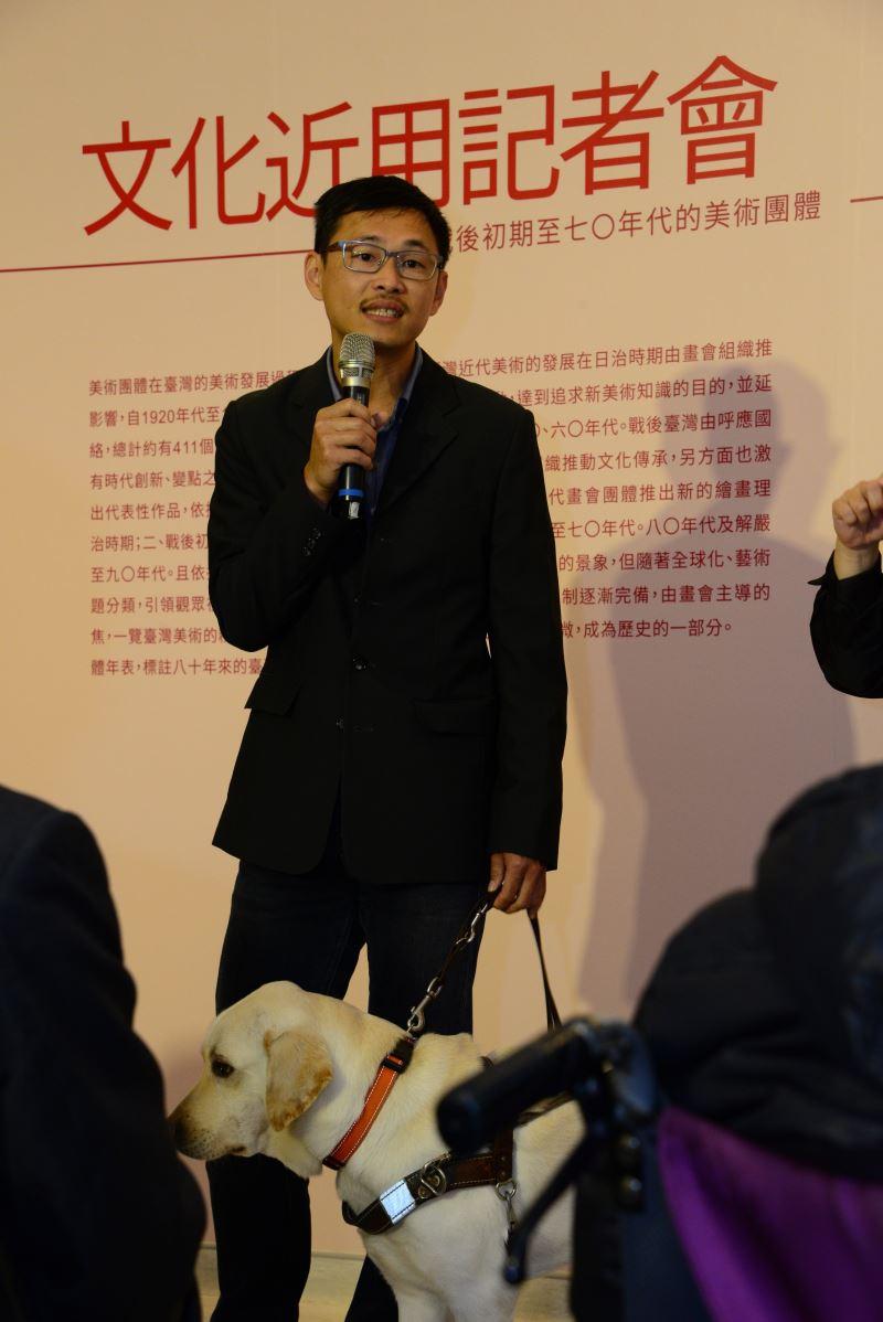 台灣導盲犬協會中部辦公室黃一山主任致詞