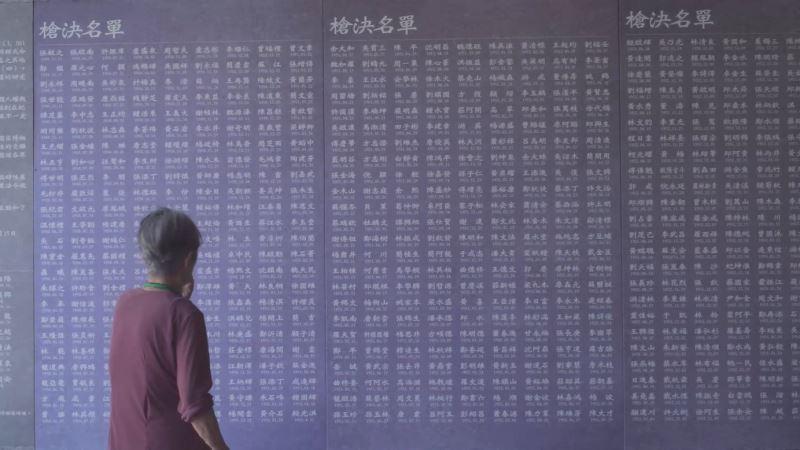 《人權路上》影片截圖03主角之一張常美前輩