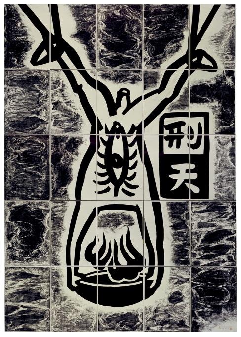 HOU Chun-Ming〈In Search of Gods〉Detail