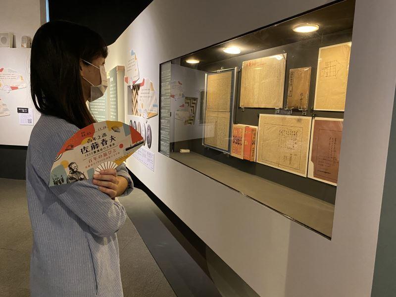 許多珍貴的佐藤春夫手稿首次在臺灣展出