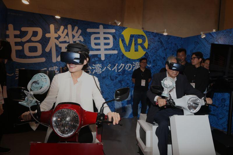 文化部長鄭麗君、文化科技發展聯盟召集人施振榮體驗中研院數位文化中心的作品「愛在機車之海」