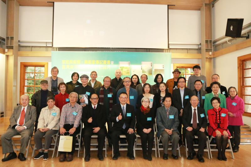 文化部蕭宗煌次長(前排左5)、國美館林志明館長(前排左4)及與會貴賓合影