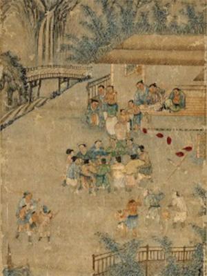 Các bức tranh thể loại của Hải quan Hải quân Các thổ dân Đài Loan: Vũ điệu Lễ nghi Hsu Shu Màu trên giấy