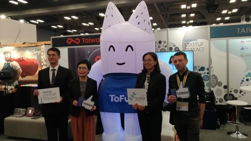 Deputy Culture Minister Celest Hsiao-ching Ting (second left) at 2019 SXSW Conferences & Festivals.