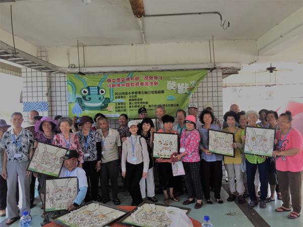 嘉義東石老人們參加酷獸行動博物館教育活動