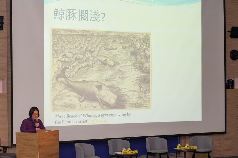 科博館姚秋如副研究員以「向擱淺標本學習重溯鯨豚自然史」為題主講