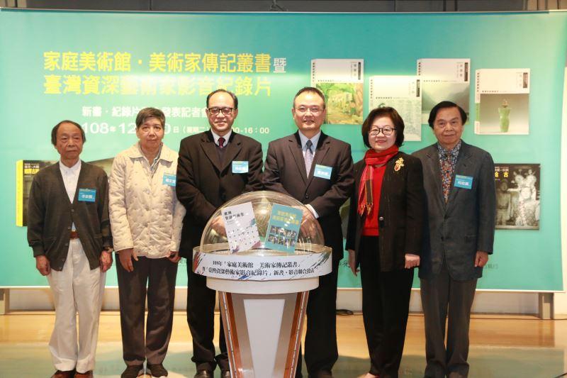 陶藝家楊文霓(左2)、美術史學者李欽賢(左1)等人皆出席本次記者會