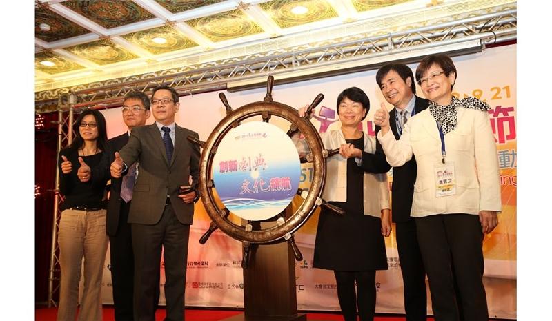 龍應台部長與獲補助之電視台代表共同宣布HD旗艦高畫質連續劇正式啟航