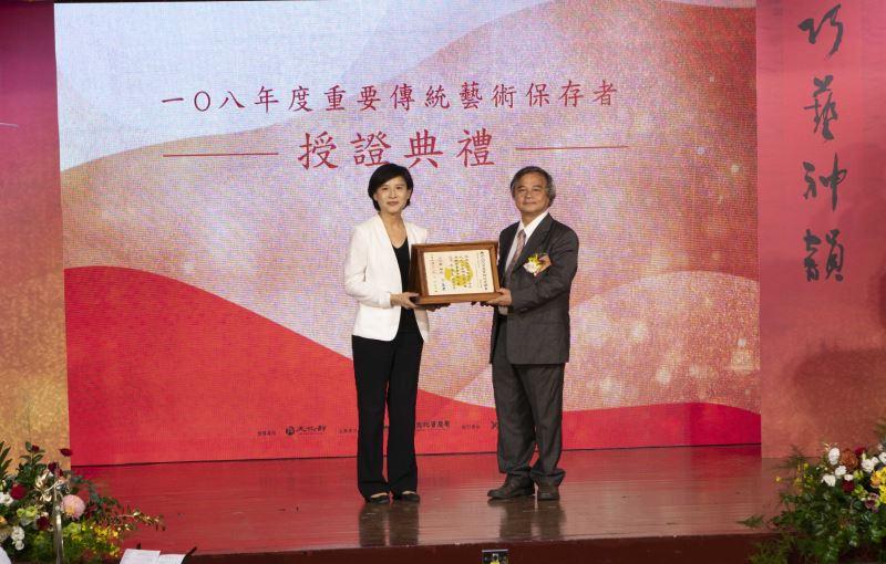 108年度重要傳統藝術保存者授證典禮-李秉圭藝師