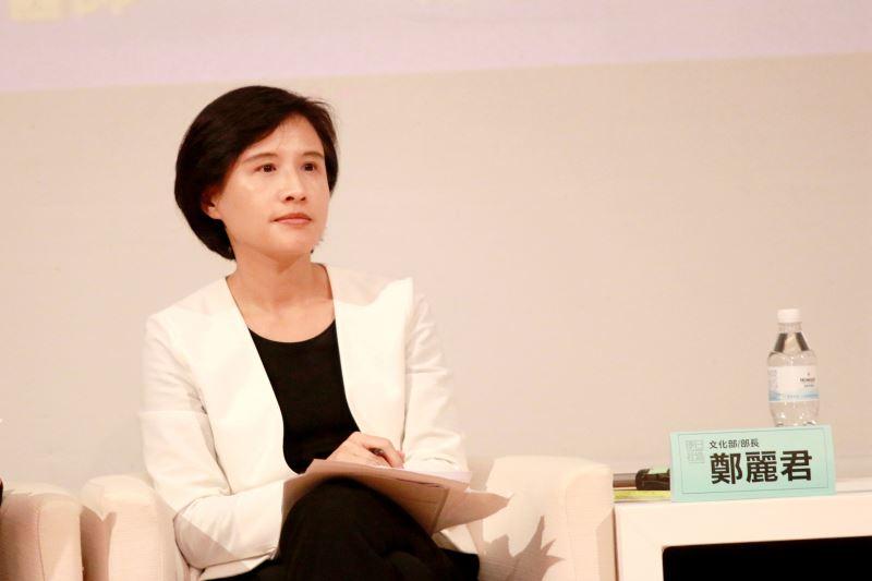 文化部長鄭麗君聆聽民眾意見