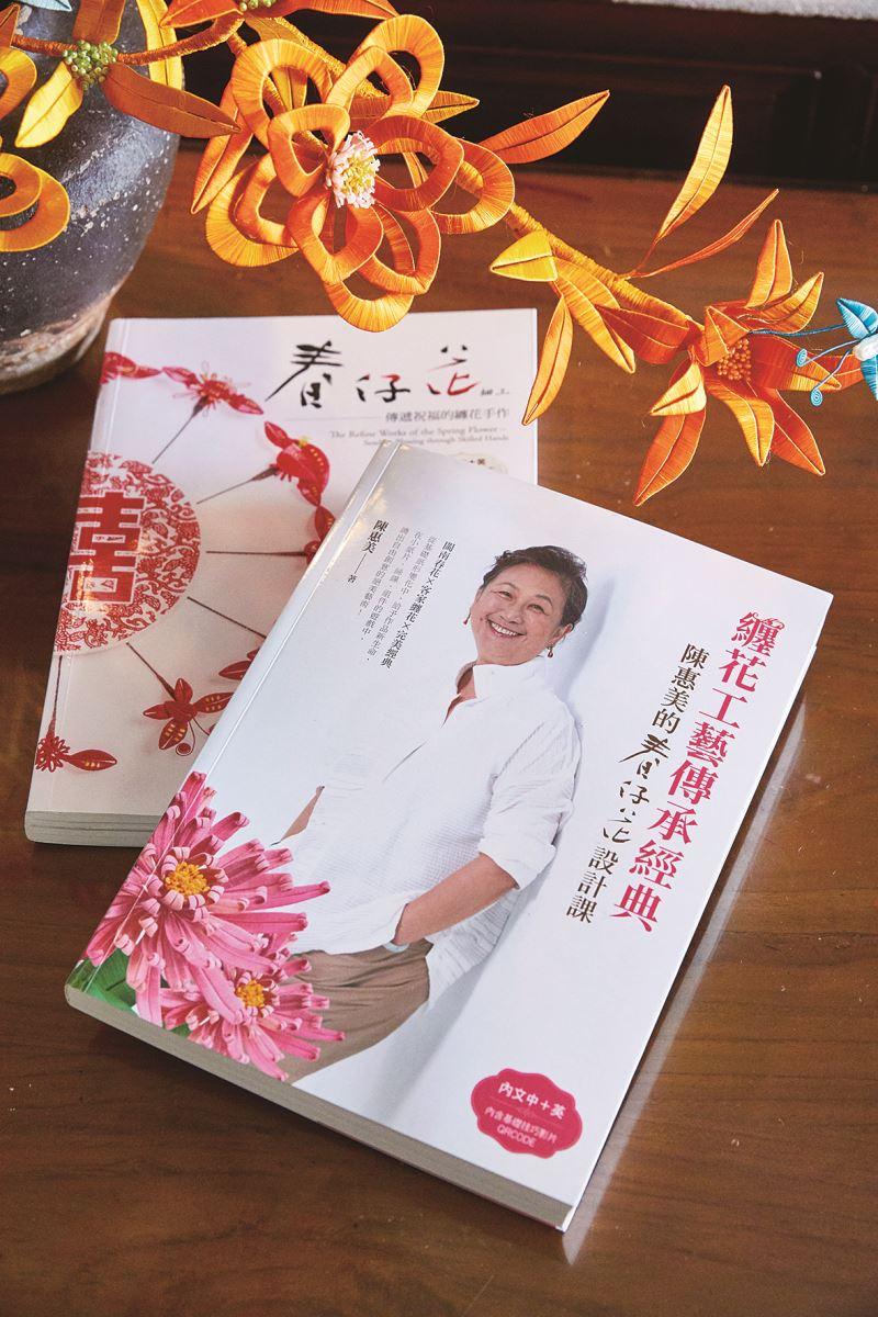 2016、2019年相繼出版纏花(春仔花)工藝教學中英版工具書,為建構臺灣纏花的基本教學內容與分級基準付出極大心力。