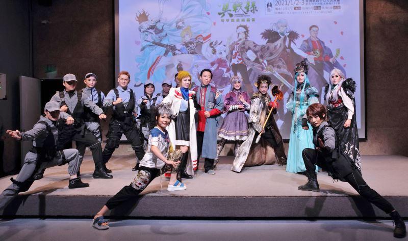 明華園總團首度跨界動漫新作《冥戰錄》將於臺灣戲曲中心首演4