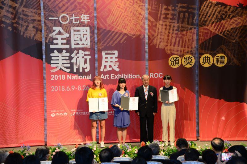 倪朝龍教授與版畫類入選獎得主