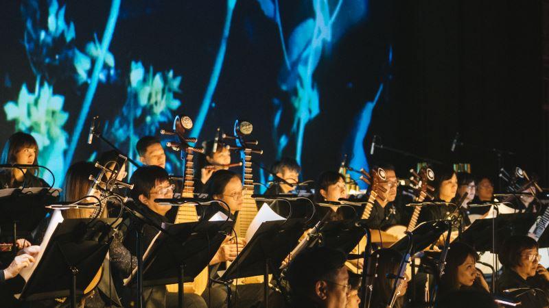臺灣國樂團演奏實況。