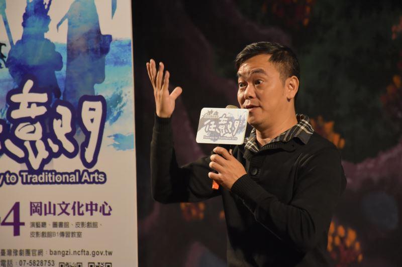 國立傳統藝術中心 傳統戲曲任意門 海洋保衛戰劇目導演 李志宏