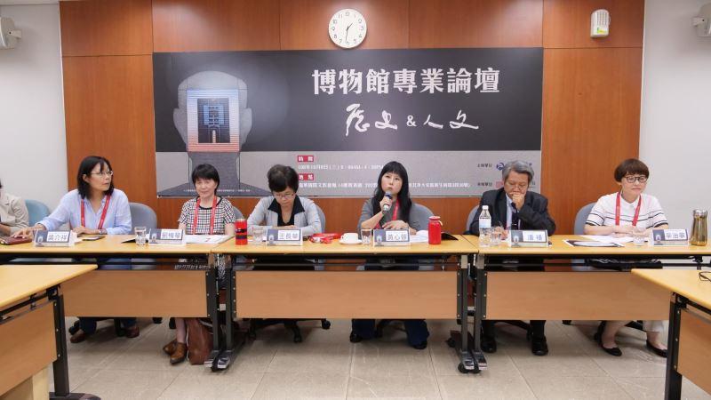 場次4:「組織發展與制度法規」主持人及與談人,左至右:吳介祥、劉梅琴、王長華、黃心蓉(博物館政策專案小組委員)、潘襎、辛治寧