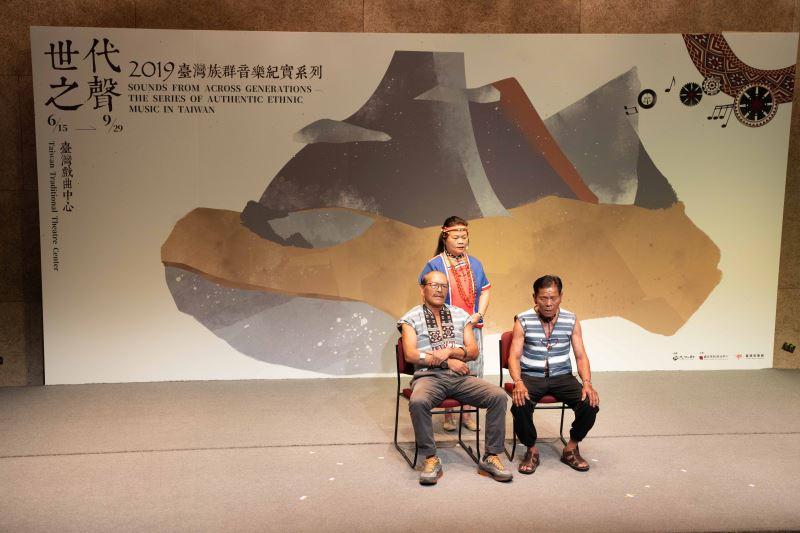 《傾訴達悟-大海的搖籃曲》夏曼‧藍波安 飛魚文化展演隊-2