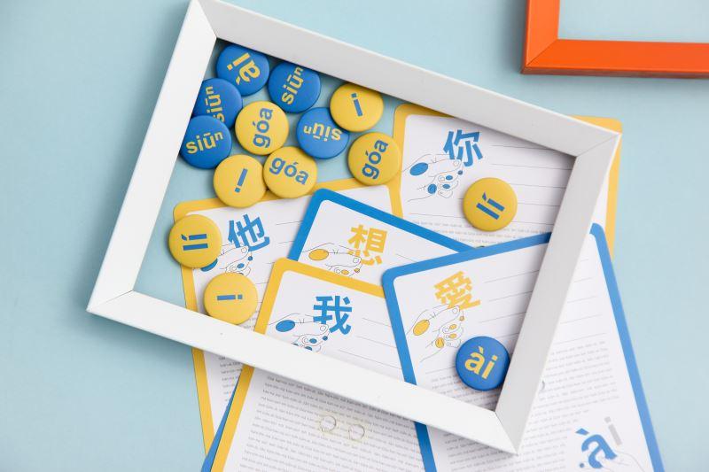 白話字趣味徽章_你_我_他_想_愛 ●售價:新臺幣NT55元