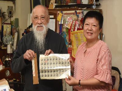 廖禎祥老師展示珍藏于右任郵票大全張