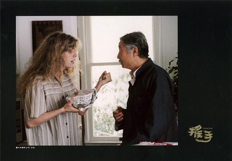 片首平行剪接了朱師傅與洋媳婦從起床之後各自一整天的日常生活,長達七分鐘沒有一句對白,暗示了二人毫無交集、無法溝通。