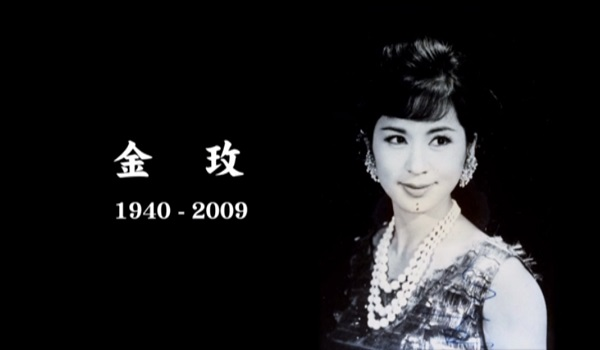 but in the history of Taiwanese-language cinema.