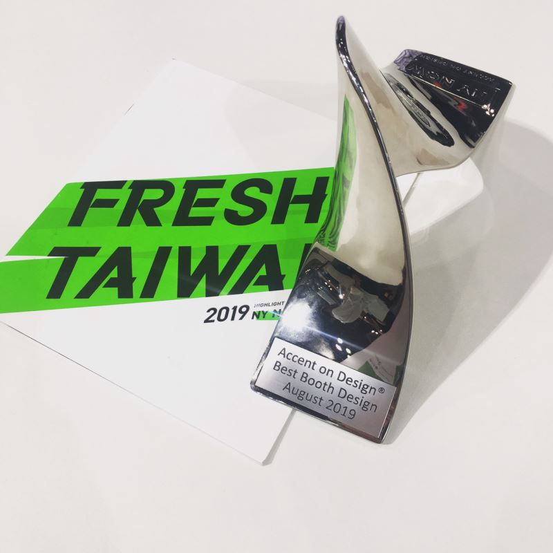 Fresh Taiwan 勇奪紐約禮品展「最佳攤位設計獎」