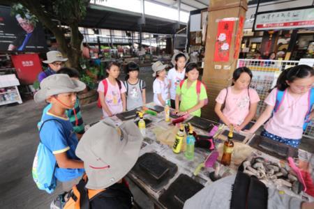 2015兒童工藝夏令營-廣興紙寮參訪