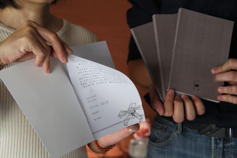 「新生筆記簿」讀者撕除首頁回函寄至臺文館,將會收到讓筆記本完整的神秘信件。