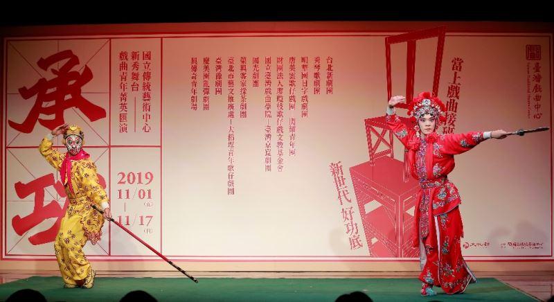 興傳奇青年劇場:《搖錢樹》楊瑞宇(右)、林益緣(左)