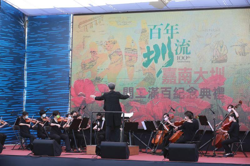 國立臺灣交響樂團為嘉南大圳開工滿百周年紀念典禮揭開序幕。