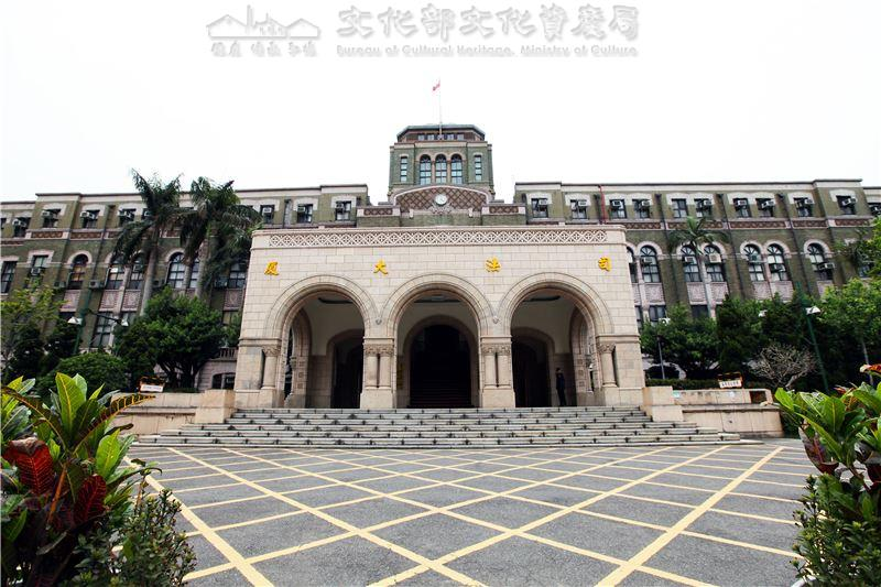 Taipei City Judicial Office Building02