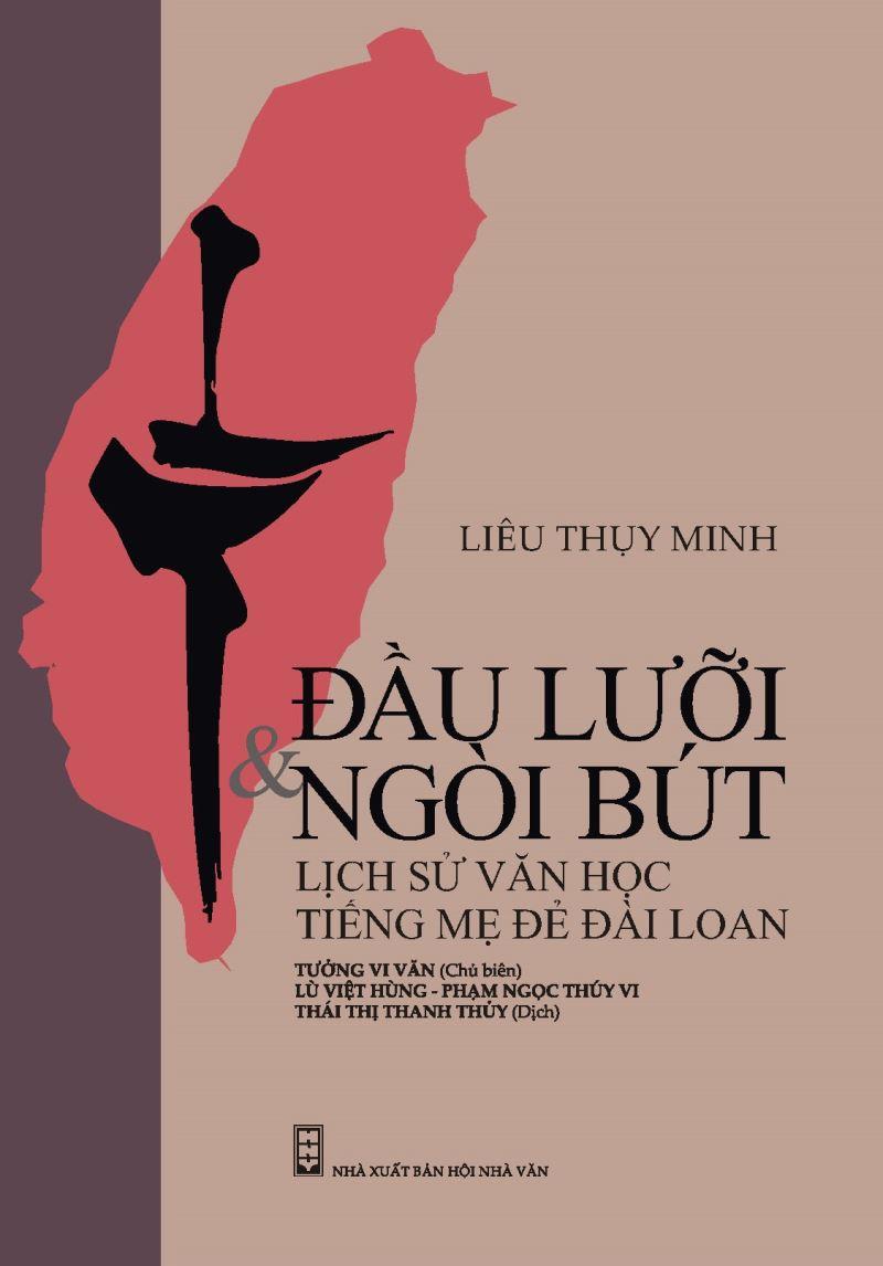 《舌尖與筆尖:台灣母語文學的發展》越南文版封面