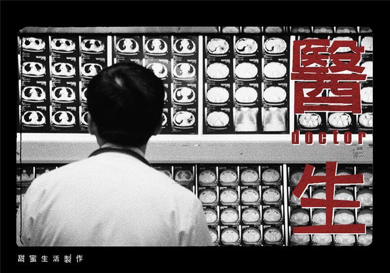 多年廣告導演的經驗,讓鍾孟宏具有極其敏感的影像之眼;