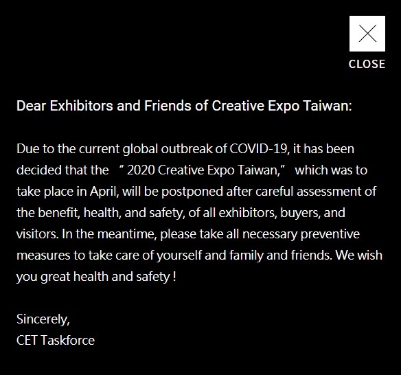 Whether and how the exhibition should proceed will be determined after the pandemic is brought under control.