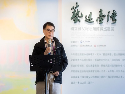 President of National Taitung University, Tseng Yew-min, gave a speech.