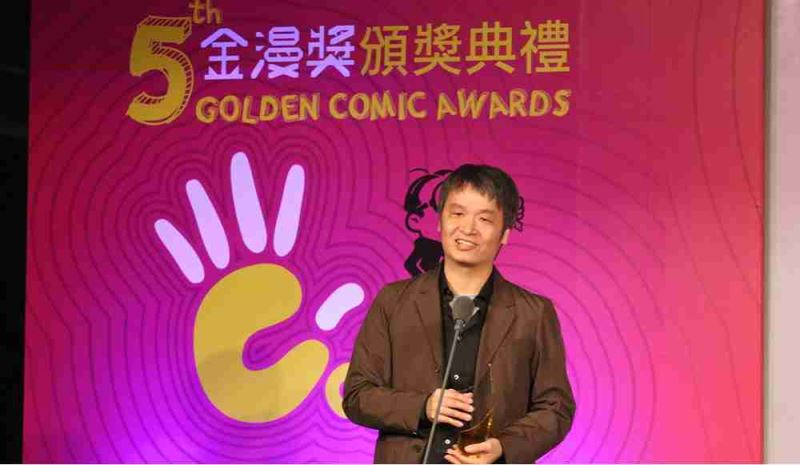 ean Chuang, 2014 recipient of the Best Comic Grand Prize.