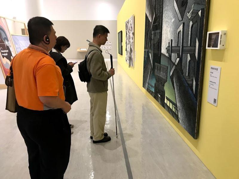 「國美友善導覽App」邀請視障朋友體驗臺灣美術發展