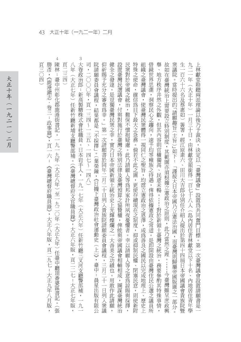 試閱內文_0006