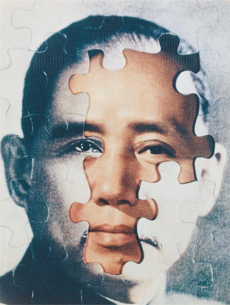 梅丁衍〈三民主義統一中國〉1991 照相紙上膠膜、攝影、畫布 138.5×105.5 cm