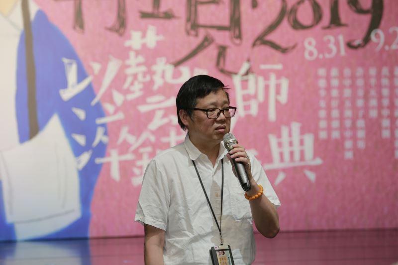 國立傳統藝術中心朱瑞皓副主任嘉勉團隊