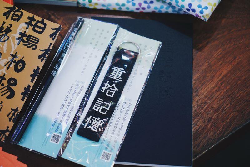 字遊獎品06